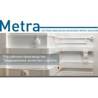 Новая система кабельных каналов и мини-каналов Metra - купить, цена, Санкт-Петербург