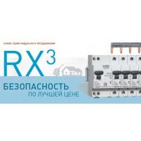 Автоматические выключатели, УЗО дифференциального тока и выключатели-разъединители RX³